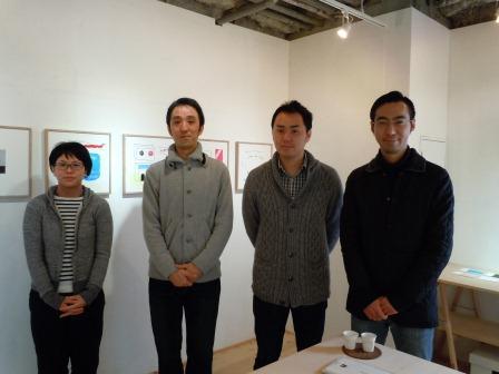 「ささのえ」展デザイナー4名〈2013-01-19)