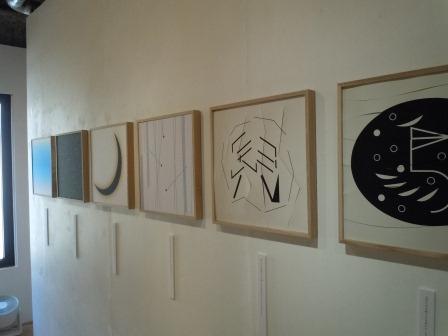 「ささのえ」展3〈2013-01-19)