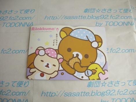 DSCN6479-s.jpg