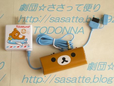 DSCN6704-s.jpg