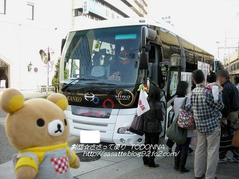 DSCN6846-s1.jpg