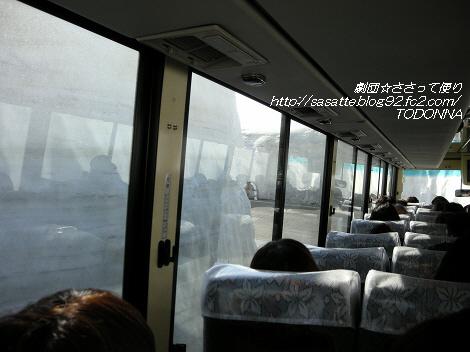 DSCN7005-s1.jpg