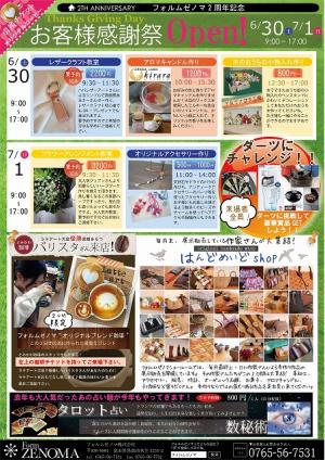 諢溯ャ晉・ュ_convert_20120627130015