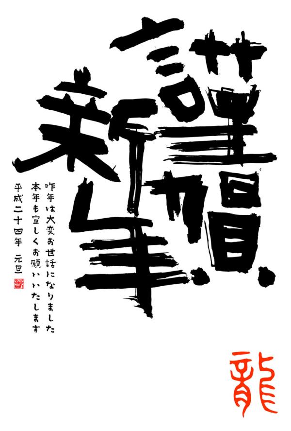 jp12t_en_0014_convert_20120101010224.png