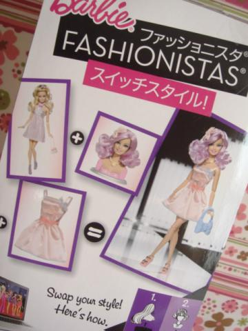 barbie fashionista 2011-3
