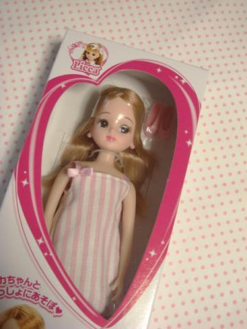 licca pink dress