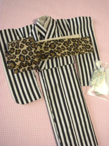 friend kimono