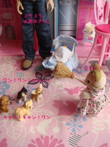 barbie house13