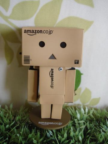 danbo amazon ver7