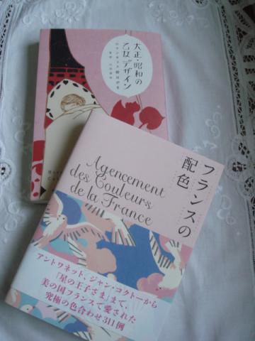 book_20120828122602.jpg