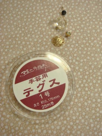 fragrance2.jpg