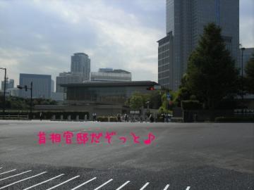 hatobus7-2.jpg