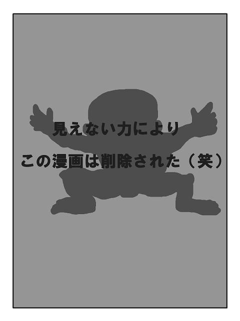 おとなのドラクエ (7)