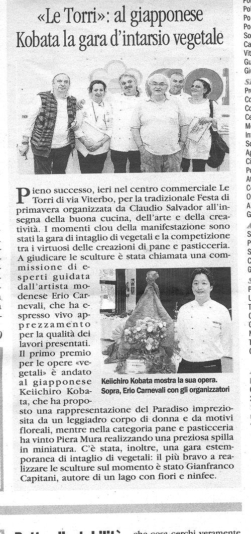 Articolo_Giornale_2010.jpg