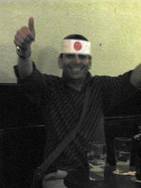 samuraiblu_10.jpg