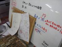 sigetomisou_06.jpg