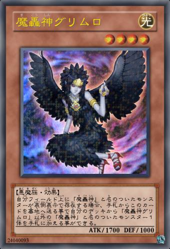 遊戯王オリカ[1]