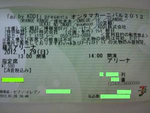 20120127110151836_20120127142548.jpg