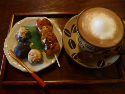 草焼セットコーヒー