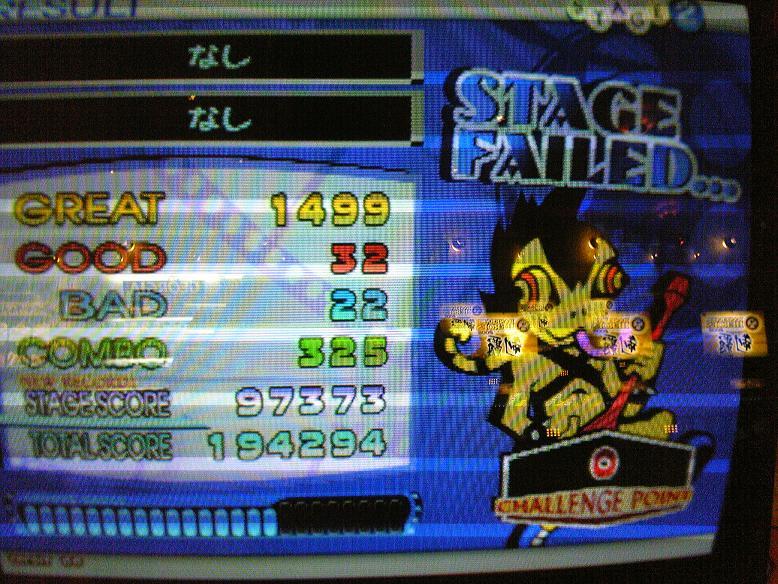 SBSH0113