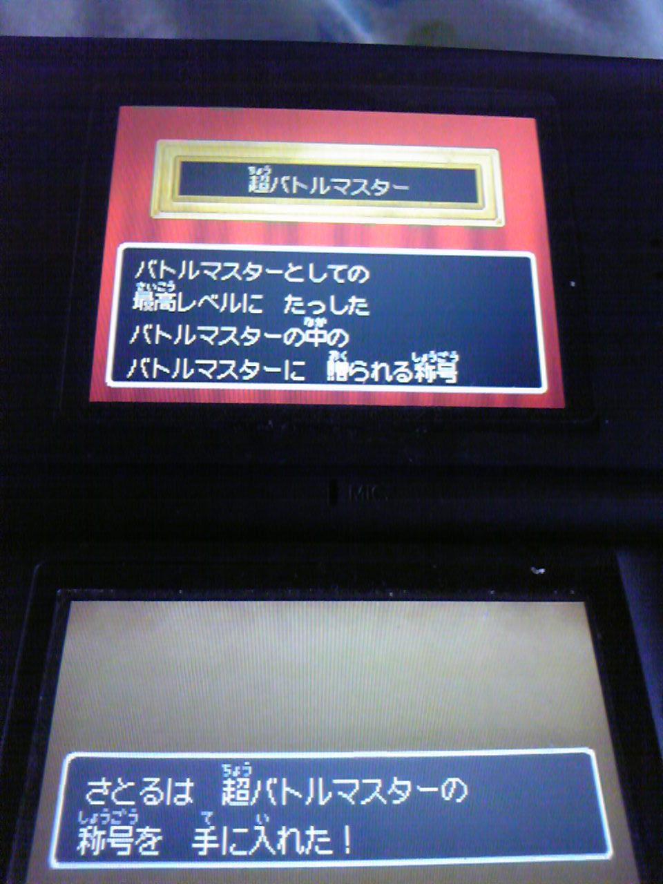 SBSH0122