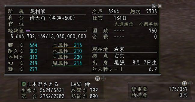 Nol10092500