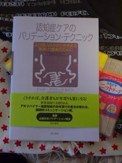 P5241308.jpg