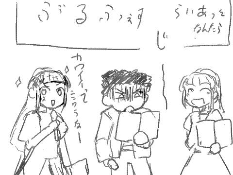 魔女ネット第12話