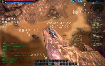 岩盤バジリスク=すごい強い!