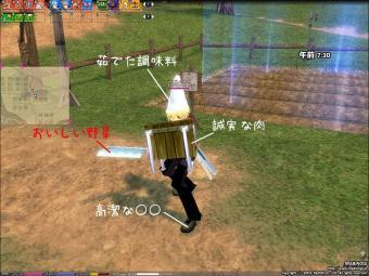 2011_10_11_002.jpg