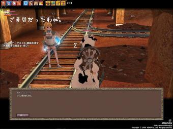 2011_10_20_020.jpg