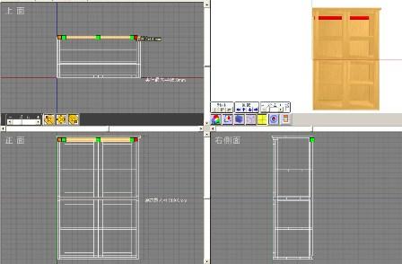 4door_cad.jpg