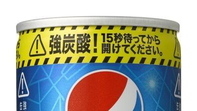 20100526161656_01_400.jpg