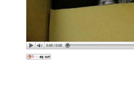 スクリーンショット(2010-08-23 21.24.31)