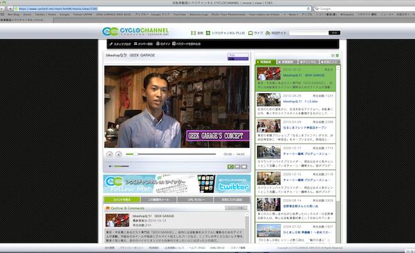 スクリーンショット(2010-10-13 20.33.54)