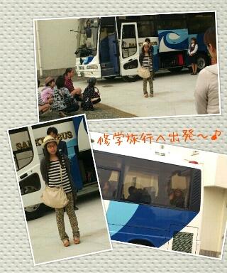 fc2blog_2012051810202916e.jpg