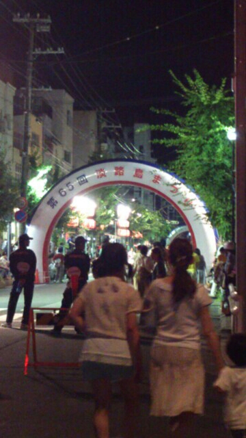fc2blog_20120815103351c44.jpg