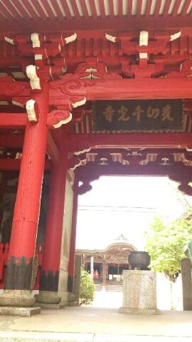 fc2blog_20120827035905980.jpg