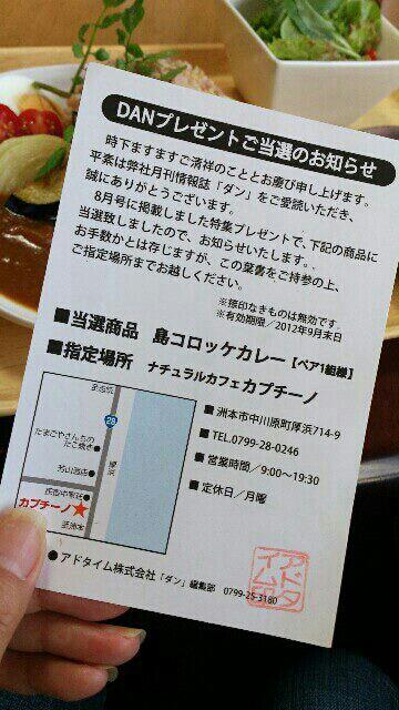 fc2blog_2012091718175851e.jpg