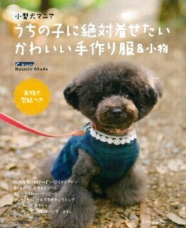 iphone_20120203124921.jpg
