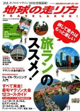 hasirikata2011.jpg