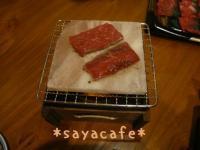 dinner2010-09-01.jpg