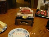 dinner2010-09-02.jpg
