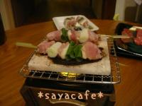 dinner2010-09-03.jpg