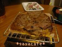 dinner2010-09-04.jpg