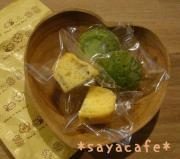sweet2010-20.jpg
