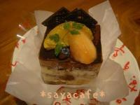 sweet2010-58-01.jpg