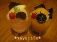 sweet2010-58-02.jpg