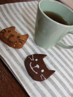 chatcookie.jpg