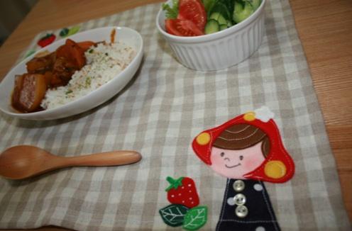 lunchonmat.jpg